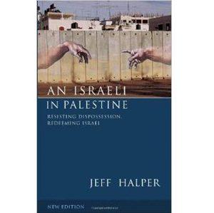 AnIsraeliInPalestinebookcover