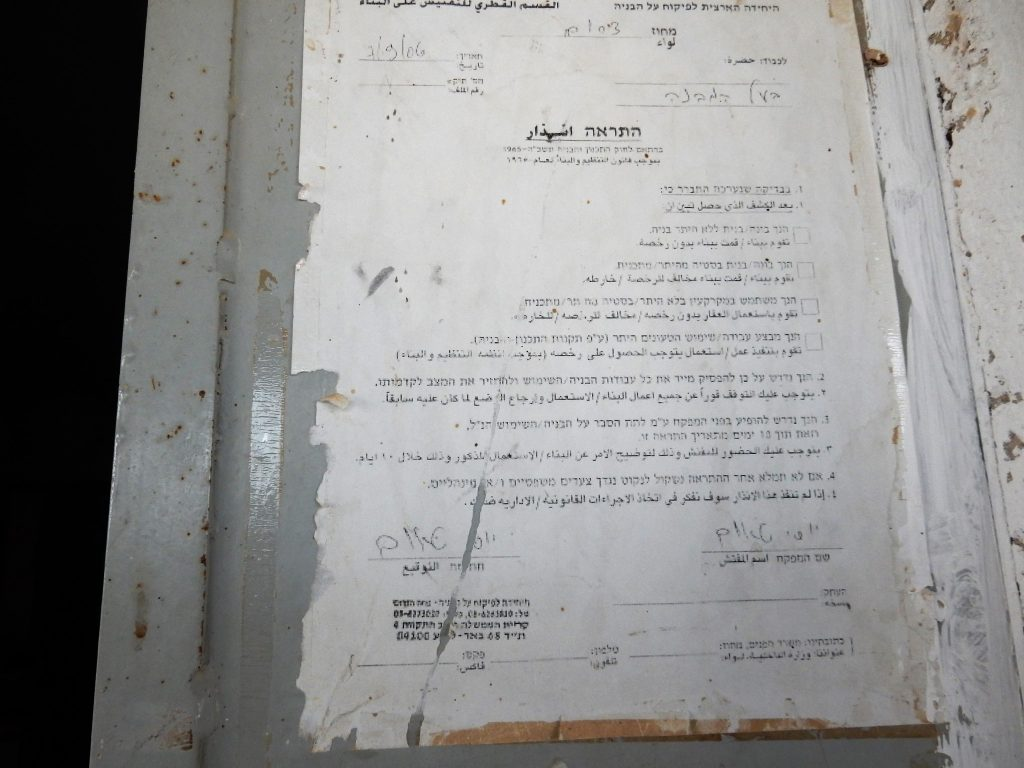 Negev Desert demolition notice