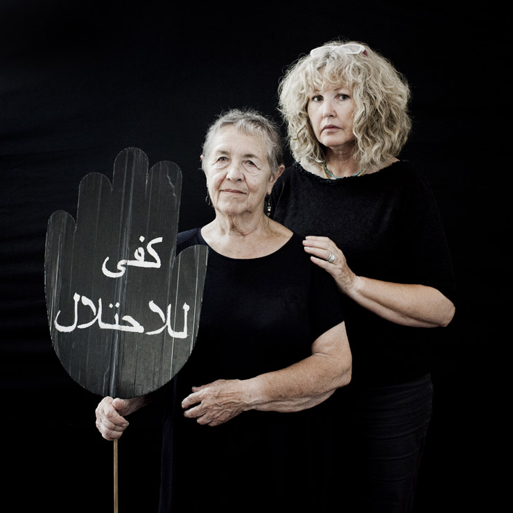 Ruti el Raz (left) with another Woman in Black member